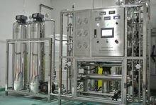 carryclean医药纯化水设备