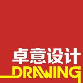武汉卓意室内设计培训学校绘制冷凝管图片