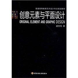 规划教材设计专业创意元素与平面设计绘制中国政区图图片