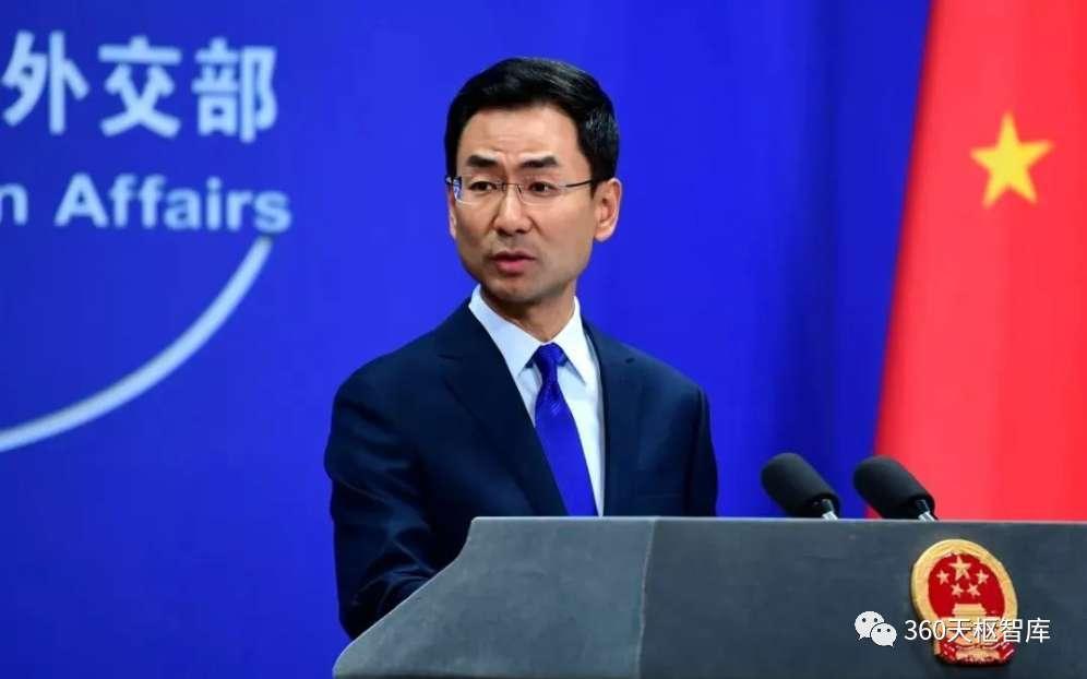快讯 | 外交部回应越南黑客对中国防疫部门发动网络攻击