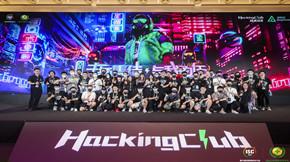 白帽黑客云集Hacking Club,一線大廠拋最高40萬獎勵漏洞挖掘