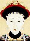 孝慎成皇后