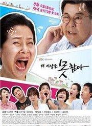 韩剧再也无法忍受76_浪漫满屋-在线观看-360影视