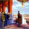 1949年-中华人民共和国开国大典