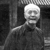 1893年-历史学家顾颉刚出生