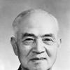 1889年-地质学家李四光诞辰