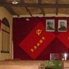 1978年-中国共产党十一届二中全会召开
