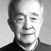 1986年-中国现代著名出版家胡愈之在北京逝世