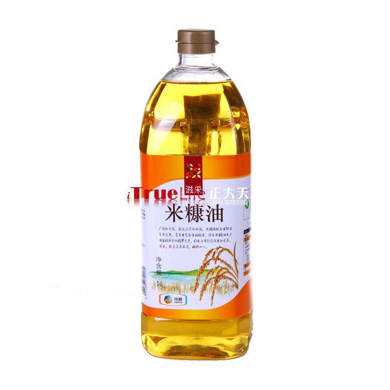 米糠油-360百科