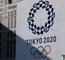 2020年东京奥运会