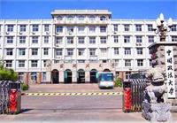 中国政法大学马克思主义学院