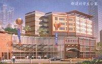 重庆社会大学