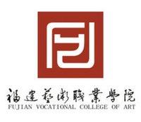 福建艺术职业学院