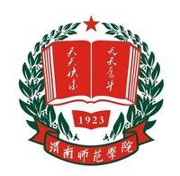 渭南师范学院