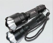 LED强光手电筒