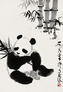 吴作人1978年作熊猫