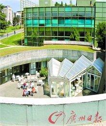 勃艮第大学