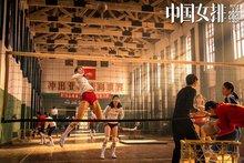 《夺冠》什么时候上映 主演巩俐三部电影遭撤档