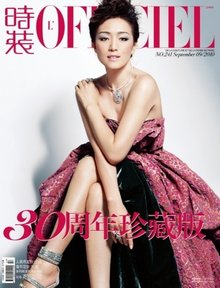 世界知名时装杂志_时装_360百科
