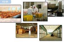 三珍斋食品厂