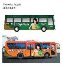广州公交车身广告_车身广告_360百科