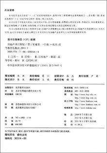房地产项目前期策划_房地产项目策划_360百科