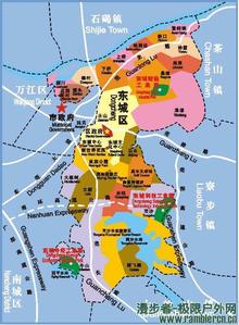 东莞市东城领航广告_东莞东城_360百科