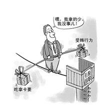 行政监察的监察对象_行政监督_360百科