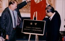 帝京大学冲永医学实验室在哈佛大学设立