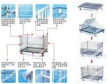 折叠式仓储笼结构图