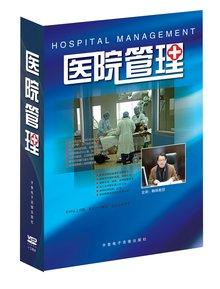 传播心理学案例_医院管理_360百科