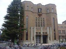 日本京都大学