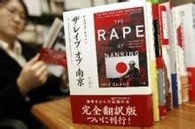 日文版《南京大屠杀》