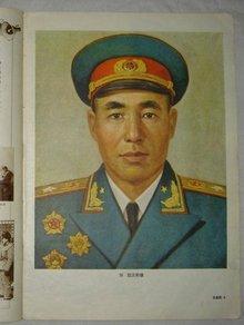 林彪十大元帅排第几_十大元帅_360百科