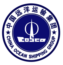 中国远洋标志