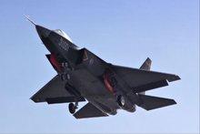 第五代战机复合材料