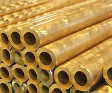 黄铜管分类图像