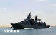 中国海军导弹驱逐舰
