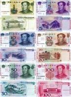 人民币简写符号为_CNY_360百科