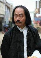 《功夫》演员元华