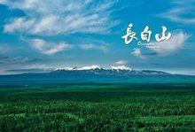 长白山景区
