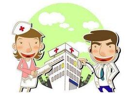 医疗机构管理条例