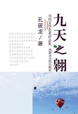 恋爱假期豆瓣_地方生_360百科