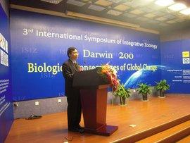 国际生物科学联合会