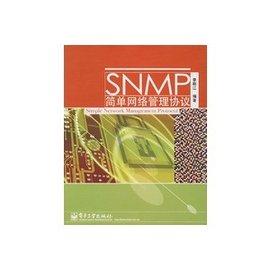 snmp协议