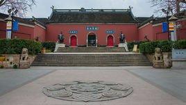 汉族地区佛教全国重点寺院