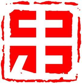 秦皇岛国际徒步大会
