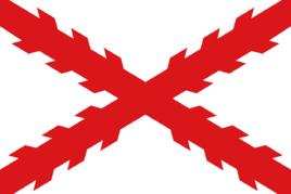 西班牙帝国