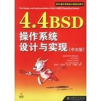 BSD系统