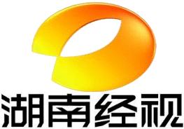 湖南经济电视台